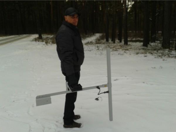 Магнитометр МГ205, прибор для работ по гуманитарному разминированию – поисков взрывоопасных предметов (ВОПов).